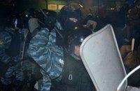 """ГПУ отправила под суд четырех командиров """"Беркута"""" за первый разгон Майдана"""