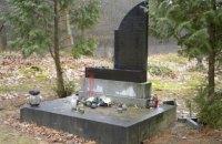 В Польше неизвестные разрушили памятник солдатам УПА