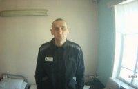 Российский омбудсмен прислала Денисовой фото Сенцова
