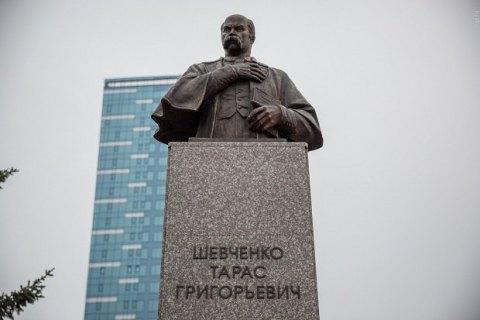 МИД инициировало установление мирового рекорда по количеству памятников Шевченко