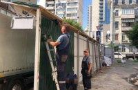 """Вокруг здания """"Цветов Украины"""" в Киеве начали разбирать строительный забор"""