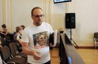 Власенко с немецкими врачами ломают голову над лечением Тимошенко