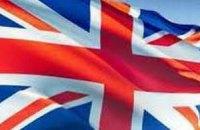 36% британцев поддерживают выход из ЕС, 34% - против