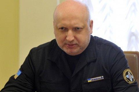 Турчинов висловився за повну економічну блокаду Донбасу