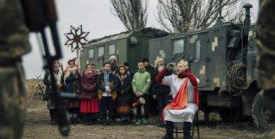 Різдво на межі війни та миру. Навіщо львівські студенти їздять з вертепом на Схід