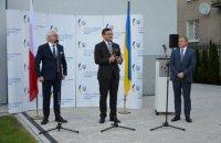 В Варшаве открыли новое помещение посольства Украины