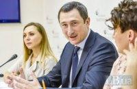 Мінрегіон прийняв Державну стратегію регіонального розвитку на 2021-2027 роки