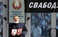 У Білорусі заблокували понад 40 інформаційних сайтів
