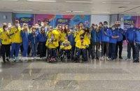 Паралімпійська збірна України з 39 нагородами посіла друге місце в медальному заліку на ЧЄ з легкої атлетики