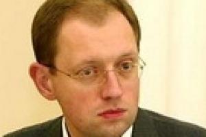 Яценюк не собирается становиться президентом Западной Украины