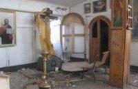 В Запорожье взорвали храм (обновлено)