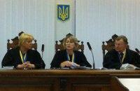 Суд арестовал 10 активистов Майдана на два месяца