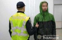 В Киеве за попытку изнасилования несовершеннолетней задержали парня