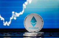 Курс криптовалюти Ethereum оновив історичний максимум