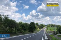 Підрядники законтрактовані на виконання ремонту 536 км дороги Стрий-Ізварине