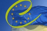 Резолюция ПАСЕ повлияет на внутреннюю политику Украины? - эксперты