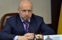 Турчинов отменил визит в Польшу из-за трагедии в Мариуполе