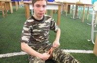МИД: Россия сознательно наносит вред здоровью Павла Гриба