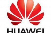 В Канаде арестовали  дочь основателя Huawei