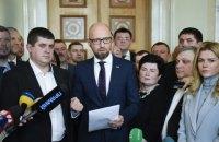 «Придумав особисто Яценюк»: «НФ» страхує Верховну Раду від розпуску