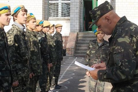 """Кабмин изменил """"абсолютно советское"""" название школьного предмета """"Защита Отечества"""""""
