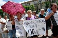 Предприниматели Лукьяновского рынка просят защитить их от криминала