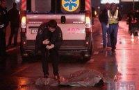 BMW X5 сбил насмерть женщину на Набережном шоссе в Киеве