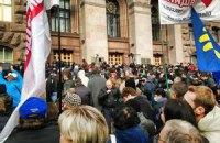 Депутаты от оппозиции штурмуют Киевсовет