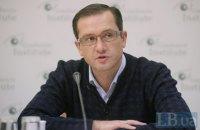 Уманский предложил две кандидатуры вместо Гонтаревой