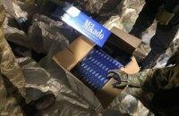 Украинские силовики задержали сухогруз с контрабандой сигарет в Черном море