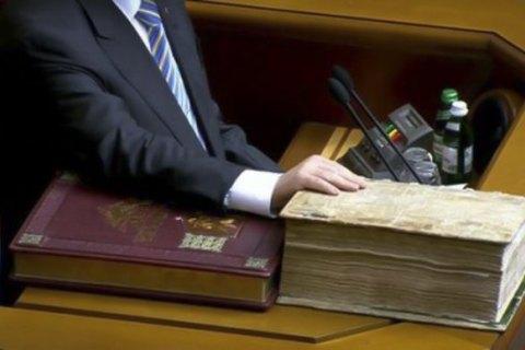 Рада почала процес зміни Конституції для скасування адвокатської монополії