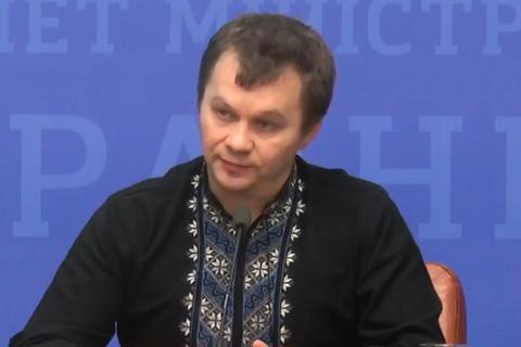 Милованов отшутился на слова Коломойского о дебиле