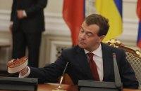 Медведев разрешил создавать украинские культурные центры