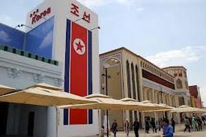 Китайское правительство договорилось с КНДР об экономических зонах