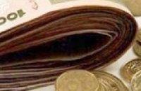 В Украине поднялась средняя зарплата