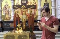 У Росії блогер, який ловив покемонів у храмі, оскаржив вирок