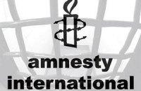 Amnesty International: свавілля української міліції залишається безкарним