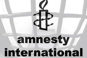 Amnesty International закликає авторитетних людей висловлюватися про ситуацію в Україні