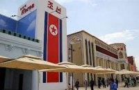 Китайський уряд домовився з КНДР про економічні зони