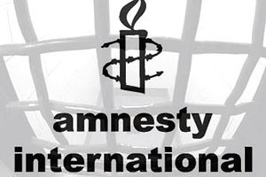 Amnesty International призывает авторитетных людей высказываться о ситуации в Украине