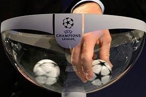 Лига чемпионов: Посев жеребьевки группового этапа