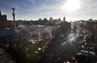 В Харькове проведут форум Евромайданов