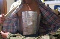 Через КПВВ на Донбасс пытались перевезти более $76 тыс. и 285 упаковок лекарств