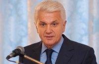 Литвин програв вибори ректора КНУ ім. Шевченка