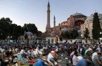 В соборе Святой Софии в Стамбуле проведен первый за 86 лет намаз