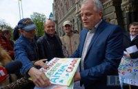 Активісти пікетували НБУ з вимогою повернути ділянку для будівництва дитсадка