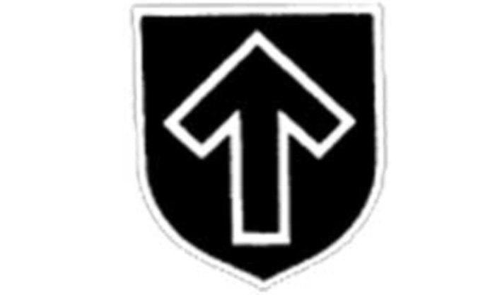 Емблема 32 добровольчої гренадерської дивізії СС «30 січня»