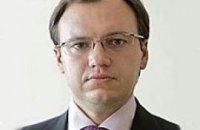 СБУ: Кислинский проверяет подлинность своего диплома