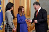 Порошенко вручив український паспорт російській журналістці