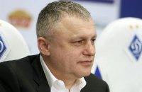 "Суркис: Палкин, хватит бредить - ""Динамо"" исправно платит налоги"